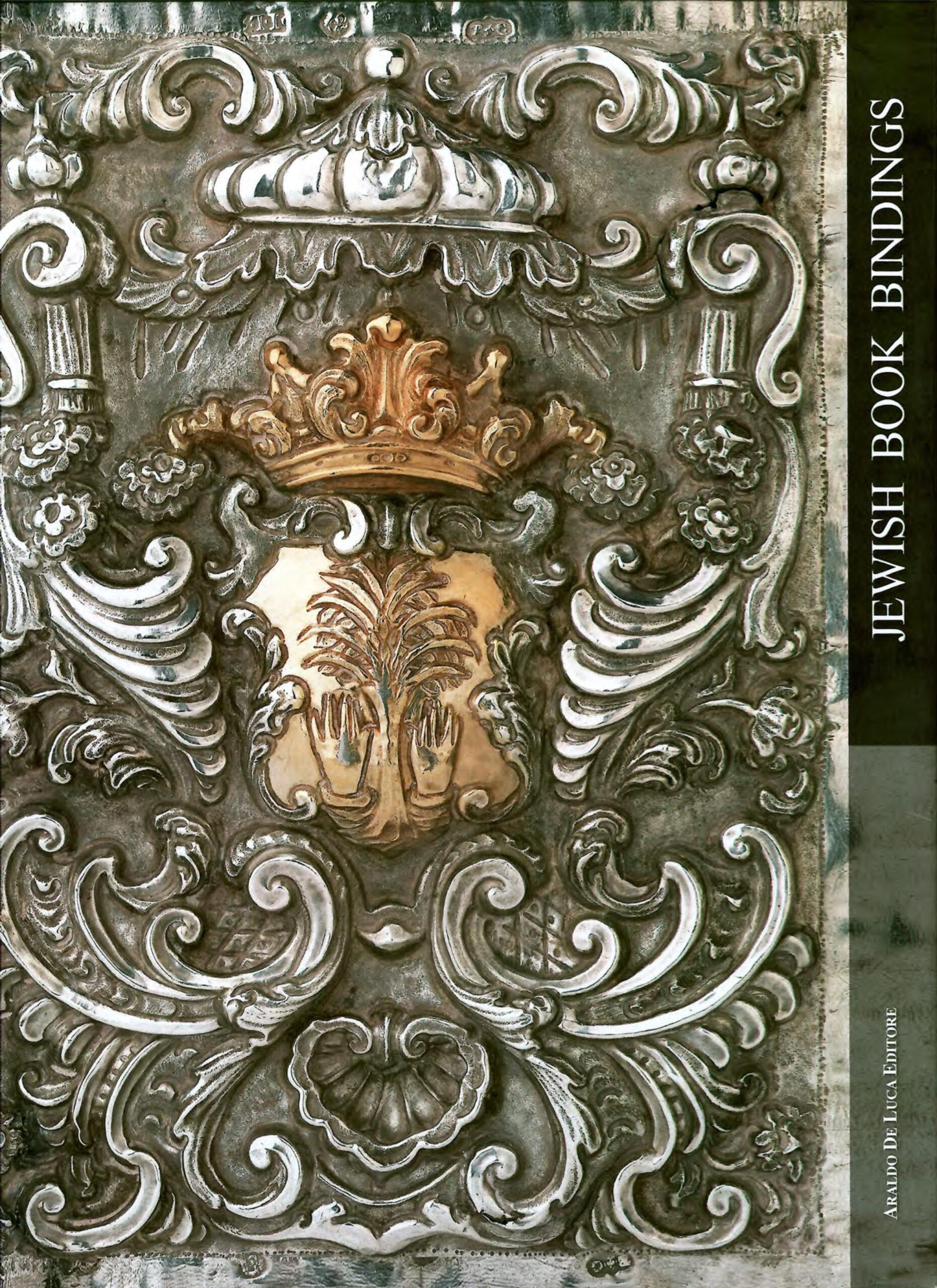 Jewish Book Bindings